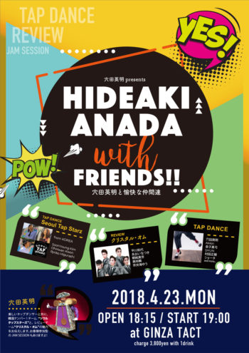 HIDEAKI ANADA with FRIENDS