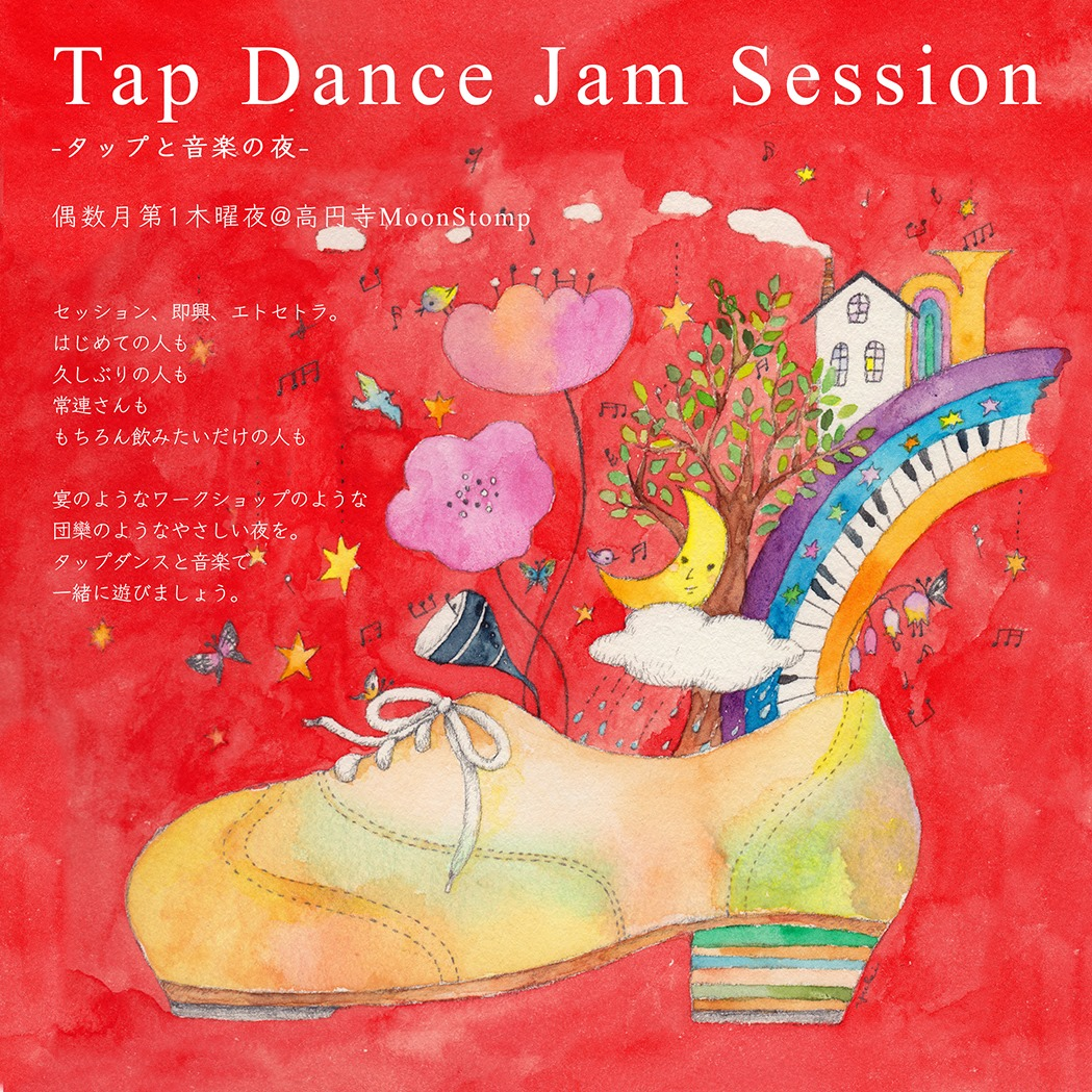 2019.8.1.thu TAP JAM SESSION @高円寺Moon Stomp