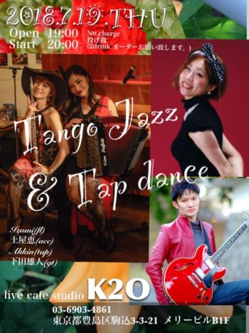 20180719 Tango Jazz & Tap LIVE